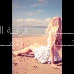 فرقة المتيم الاماراتيه اغنية هلو هااالو غناء علي جان