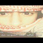 اغاني عراقيه حزينه مكتوب عليا الضيم 2016.mp3