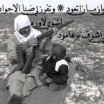 Mp3 تحميل مامجبور احب انسان محمد عبد الجبار أغنية تحميل - موسيقى