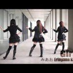 اغاني يابانية 2016