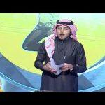 خالد المحيميد ،فارس المحيميد ،مبارك المحيميد ،حزين من الشتاء.
