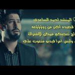جديد احمد الساعدي ومحمد الحلفي يايمة ماحنيت 2016 قريبا اجمل قصيدة لشهداء 2 0 1 7 حصريا