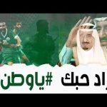 محمد عبده - الله اكبر يابلد