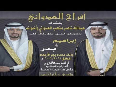 اغاني سميرة سعيد mp3 تحميل