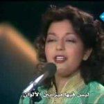 من روائع الأغاني المغربية القديمة - بطاقة حب