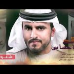 نوبة قهر-عادل إبراهيم|مسرع