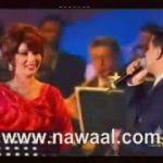 نوال الكويتية و فضل شاكر - احاول | 2001