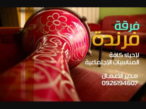 تحميل اغنية بتناديني تاني ليه دنيا مسعود mp3
