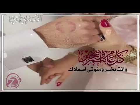 تحميل اغنية راشد الماجد مشكلني