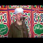 الشيخ ياسين التهامى حفلة السيدة زينب 2015 الجزء الاول