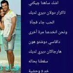 رائحة الفراولة مترجمة kotu seyler