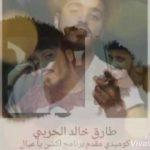 شفاته تشبه التوت طارق الحربي و احمد الشيرازي و ركون العجمي