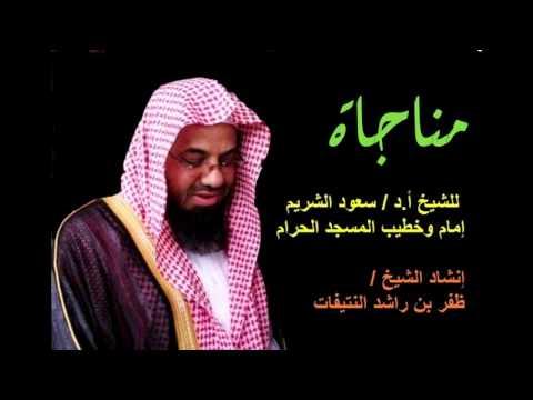 تحميل اغنية سالتك مصطفى كامل mp3