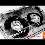 مجموعة من اغاني التسعينات المصرية النادرة arabic songs 90s Mezdeke YouTube