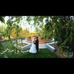 زفة والله كبرتي عروس صرتي توقيفه عروس روعه -0537377741