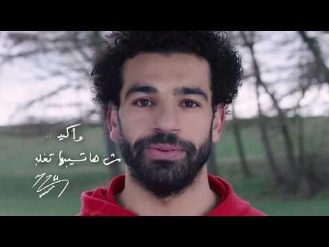 تحميل انشودة سامي يوسف اللهم صلي على سيدنا محمد mp3