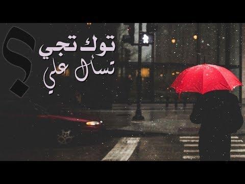 تحميل اغاني فارس مهدي mp3