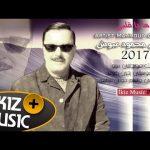 اغنية هاياقلبي الفنان محمود عبوش 2017
