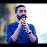 ارقى احساسى من نجوم مصر العملاق محمد الشبينى والاسطوره محمد اوشه بجد اغنيه جمده جداااا 2018