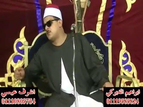 تحميل قران الشيخ ممدوح عامر mp3