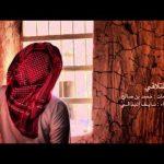 سقاك الله يايوم التلاقي رووووعه للمنشد/ نايف البذالي
