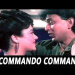 من اغاني الافلام الهنديه Disco Dancer भारतीय संगीत