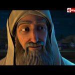 """مقدمة مسلسل """" حبيب الله """" حلقة التاسعة رمضان ٢٠١٦"""