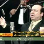 Sabah Fakhri . صباح فخري . قدود حلبية