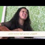 حلوة عمان يابلادي الغالية بدون موسيقى + بيتبوكس