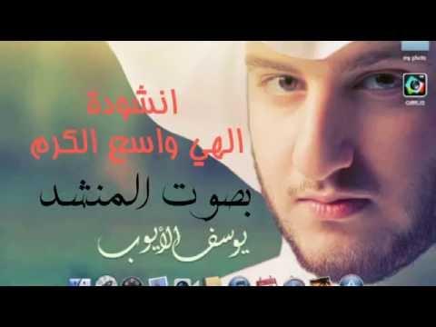 تحميل اغنية work from home mp3