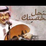 الشيخ إبراهيم الدسوقى   قصة حنان الأم ♥