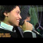 محمد عبدالسلام الحب كله 2015
