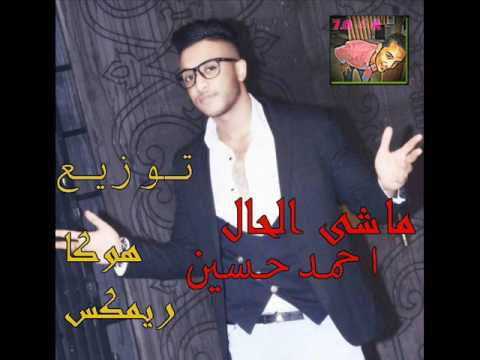 تحميل حصنوها باية الكرسي حسين الجسمي mp3