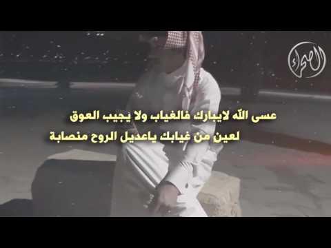 تحميل اغنية مو صاير نصيب حقروص