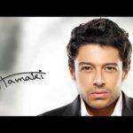 اغنية محمد حماقى - من قلبى بغنى 2012