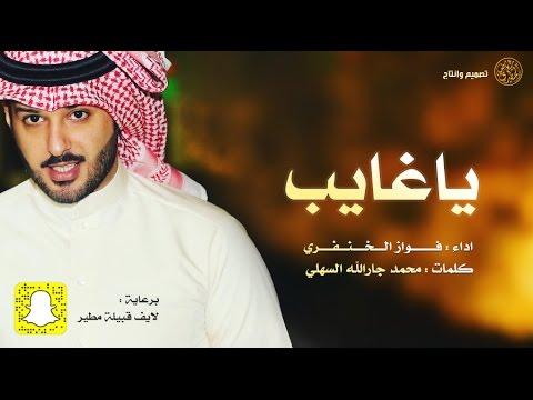 تحميل شيلات ناصر الرزيني mp3