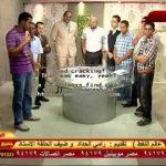 ياسر سلامه _عوافي انتاج مؤسسه العراب HD