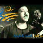 موال قصة مسعود ووجيدة (كامل) - غناء محمد طه