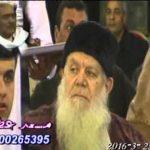 التلاوة التى بكى فيها الشيخ السيد سعيد وابكى الحاضرين من عزاء الحاج ابو المعاطى الامير 25=3=
