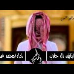 شيلة طير الحمامي 2016 محمد بن غرمان
