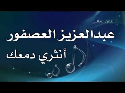 تحميل اغنية اخد حبيبى يانا ياما فايزة احمد mp3