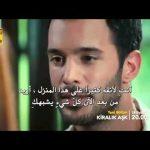 مسلسل حب للايجار الحلقة 14 مترجمة للعربية Kiralık Aşk