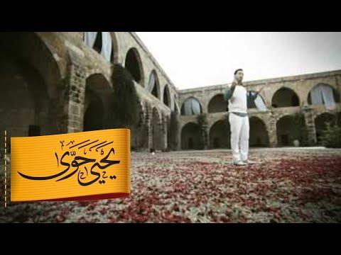 تحميل اغنيه الله ياخذك منهم حسين الجسمي mp3
