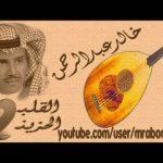 خالد عبدالرحمن - تقوى الهجر ؟؟ ... ( جلسة بجودة عالية )