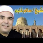 Mp3 تحميل حلو حلو هواية حلو شكد حلو والله بغداد العراق أغنية تحميل موسيقى