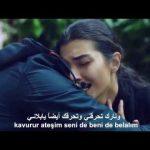 اقوى اغنية حزينة تركية مترجمة أحترق أحترق او بلائي بصوت Sezen Aksu مسلسل العشق السود kamel