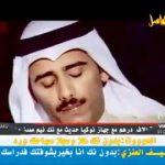 الشاعر الكبير حامد زيد و قصيدة الجمهرة