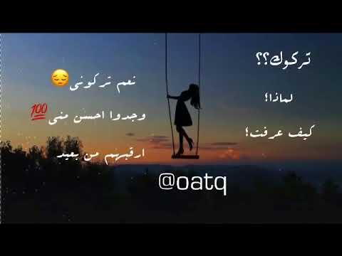 كلام حزين عن فراق الصديقه Aiqtabas Blog