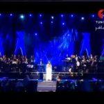 دلال أبو آمنه - ليا وليا + من شان الله يا خويا/ افتتاح المهرجان العربي للاذاعة والتلفزيون تونس