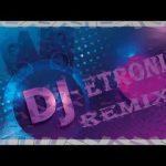 سيف عامر مابيه حيل ريمكس dj ahmad al d5eel funky remix